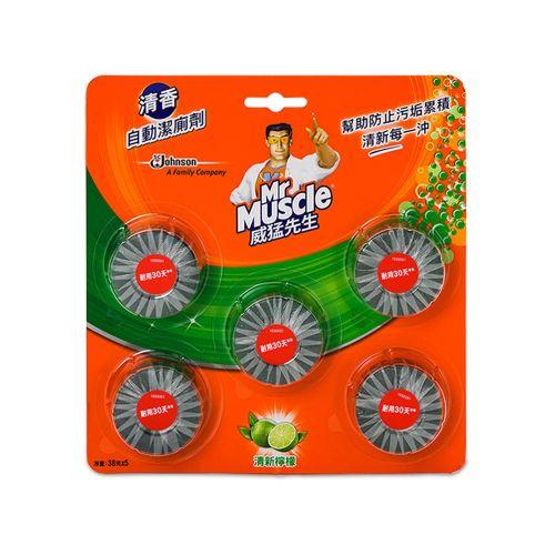 威猛先生-藍泡泡自動潔廁劑含活性炭38g*5入/組