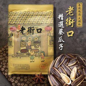老街口精選葵瓜子500g/包