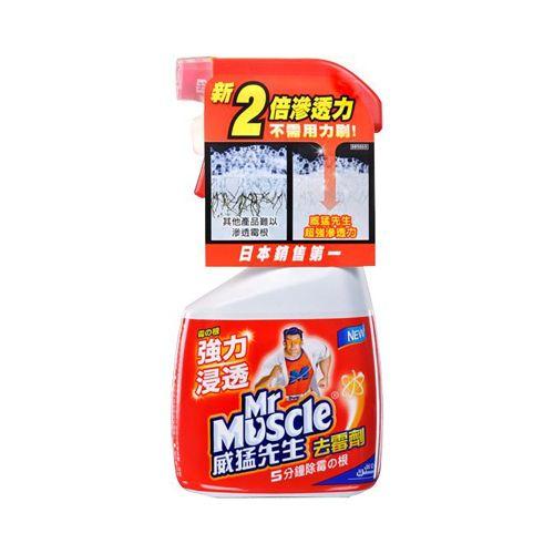 威猛先生-日本去霉劑噴槍瓶400g/瓶