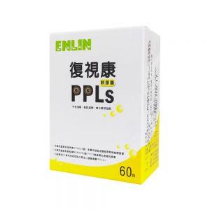 復視康-PPLs軟膠囊-60顆/盒