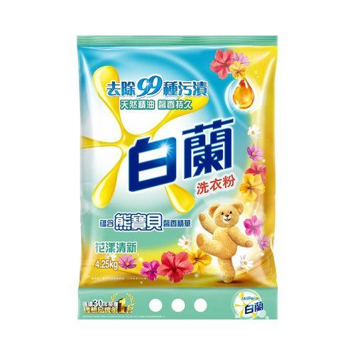 白蘭-含熊寶貝花漾清新洗衣粉4.25kg/包
