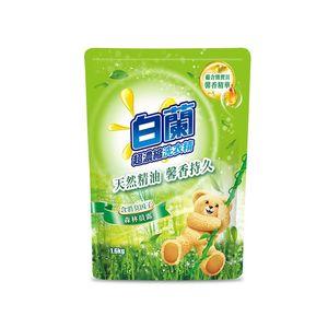 白蘭-含熊寶貝精華森林洗衣精補1.6kg/包