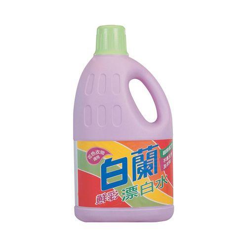 白蘭-鮮彩漂白劑2000g/瓶