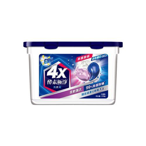 白蘭-4X酵素極淨洗衣球除菌除蟎216G/盒