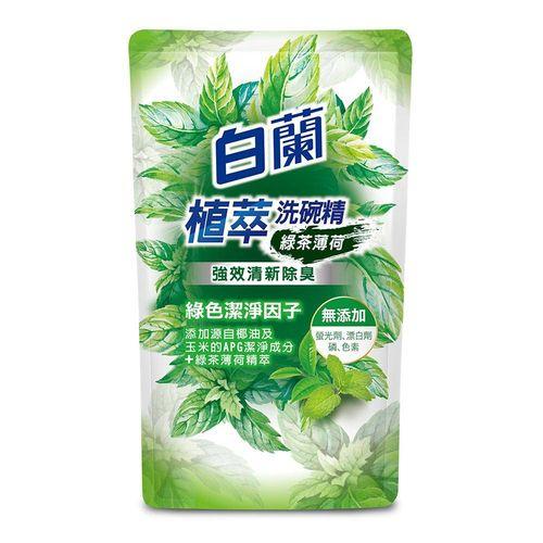 白蘭-植萃洗碗精綠茶薄荷(補)800g/袋