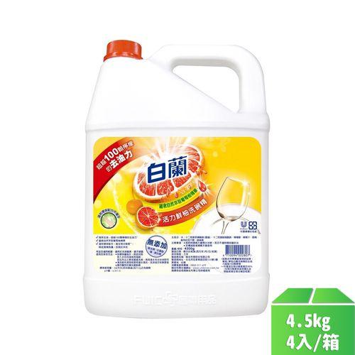白蘭-全新動力配方鮮柚洗碗精4.5kg/瓶4入/箱
