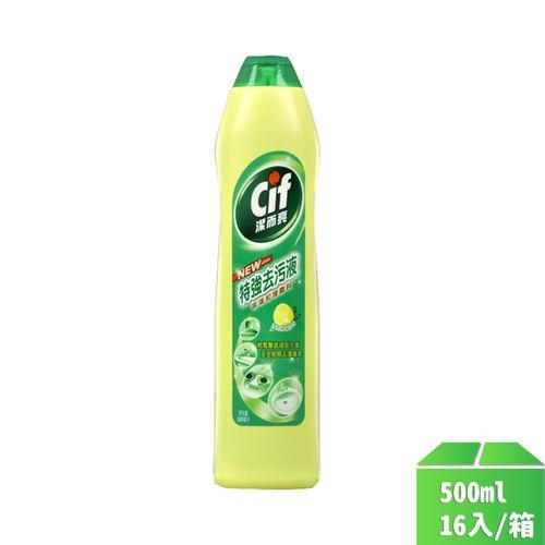 潔而亮-特強去污液(清新檸檬)500ml/瓶16入/箱