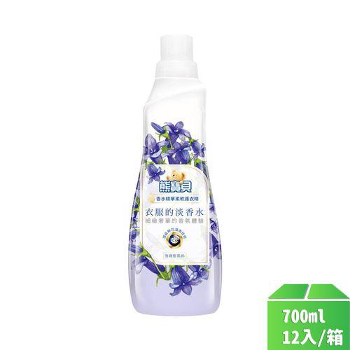 熊寶貝-香水精華護衣精雅緻藍風鈴700ml/瓶12入/箱