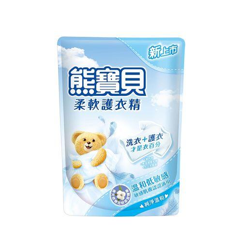 熊寶貝-純淨溫和柔軟護衣精補充包1.84L/包
