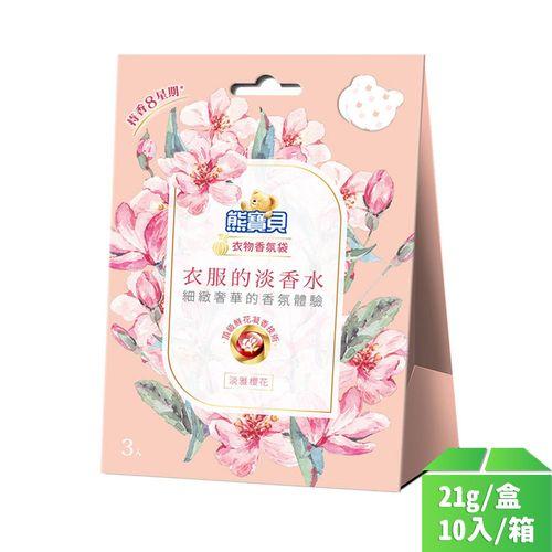 熊寶貝-淡雅櫻花香衣物香氛袋21g/盒10入/箱