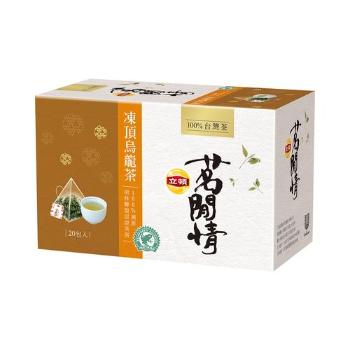 立頓-茗閒情凍頂烏龍茶2.8gx20入/盒