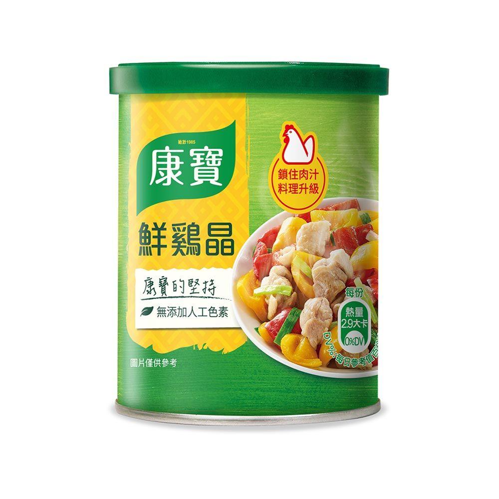 康寶-新鮮雞晶120g/瓶