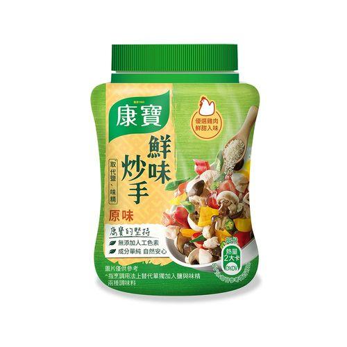 康寶-新鮮味炒手原味240g/瓶