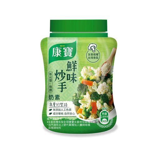 康寶-新鮮味炒手素食240g/瓶
