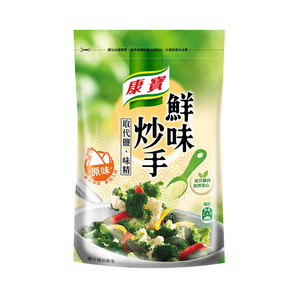 康寶-新鮮味炒手原味500g/包
