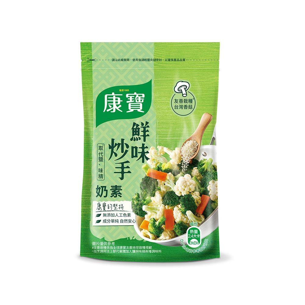 康寶-新鮮味炒手素食500g/包