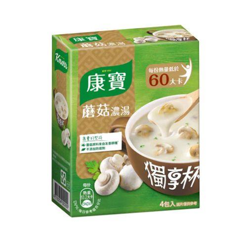康寶-獨享杯-奶油蘑菇52g/盒