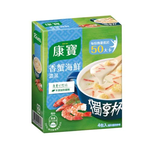 康寶-獨享杯-香蟹海鮮48g/盒