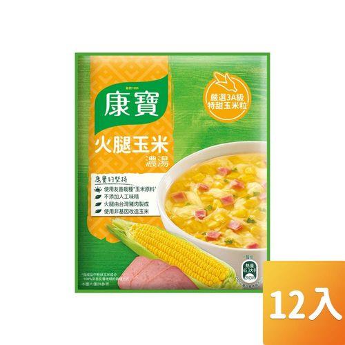 康寶濃湯-自然原味火腿玉米49.7g/包12入/組