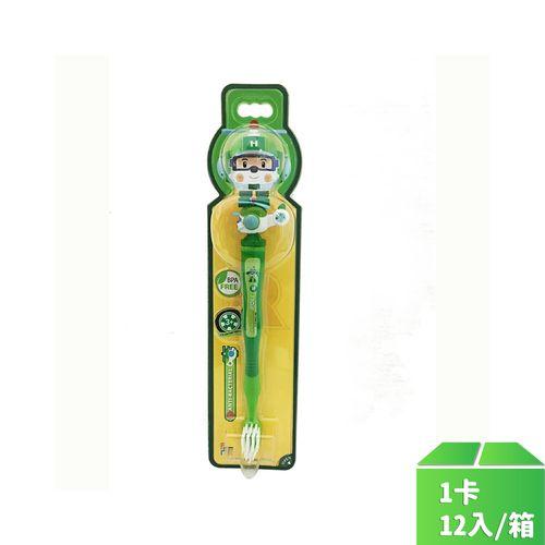 波力-兒童牙刷(赫利造型)/卡12入/箱