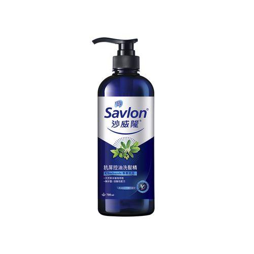 沙威隆-抗屑控油洗髮精-天然草本700ml/瓶