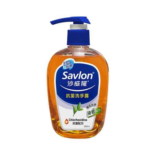 沙威隆-抗菌洗手露280ml/瓶