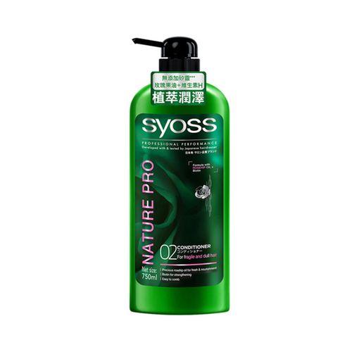 絲蘊-植萃潤澤洗髮乳750ml/瓶