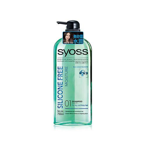 絲蘊-無矽靈水潤洗髮露750ml/瓶
