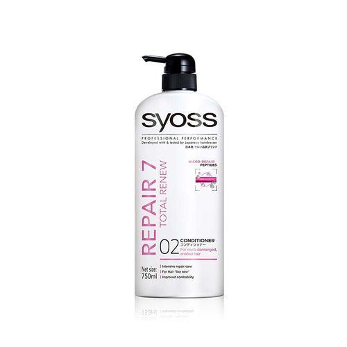 絲蘊-深層修護潤髮乳750ml/瓶