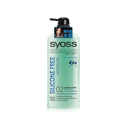 絲蘊-無矽靈水潤潤髮乳750ml/瓶