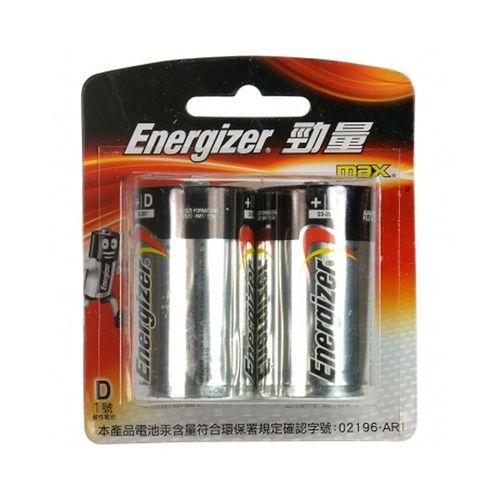 勁量-鹼性1號電池2顆/卡