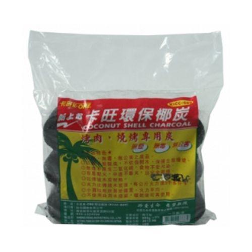 卡旺-環保椰炭600g/包