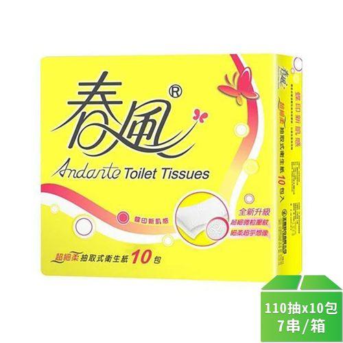 春風-抽取衛生紙110抽x10包x7串/箱