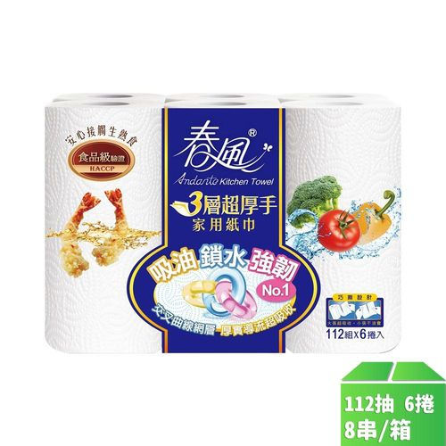 春風-頂級三層紙抹布112組x6捲/8串/箱