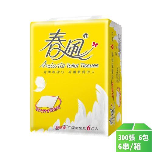 春風-平版衛生紙300張x6包x6串/箱