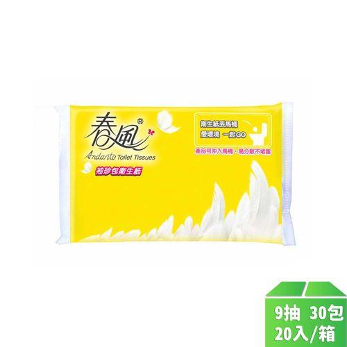 春風-袖珍包衛生紙9抽30包/串20串/箱