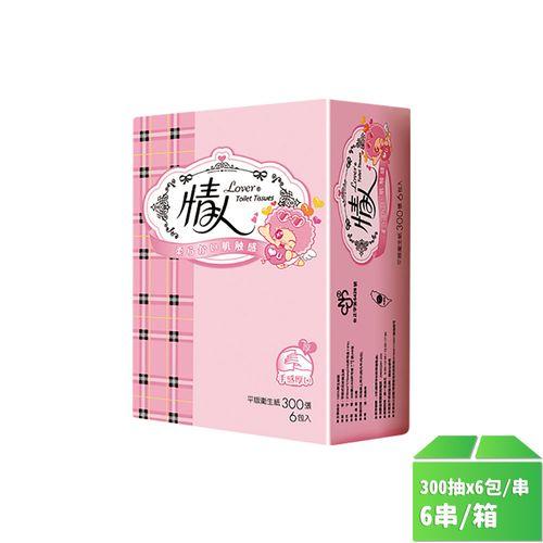 情人-超細柔平版衛生紙300抽x6包x6串/箱