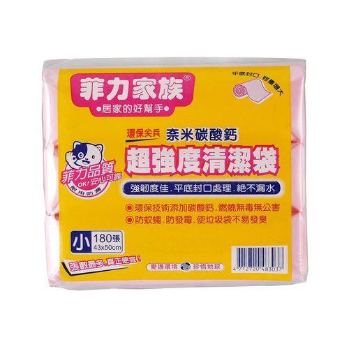 菲力家族-超強度清潔袋-小(3捲/袋)/包
