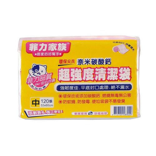 菲力家族-超強度清潔袋-中(3捲/袋)/包