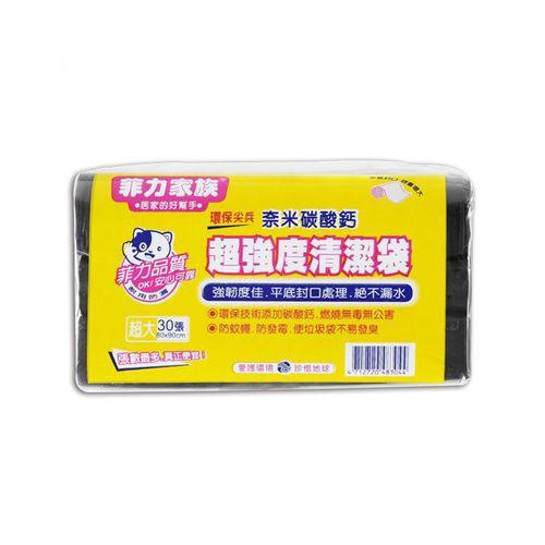 菲力家族-超強度清潔袋-超大(3捲/袋)/包