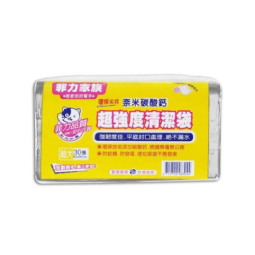 菲力家族-超強度清潔袋-超大(3捲/袋)白色/包