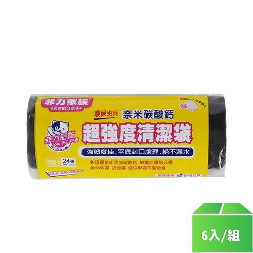 菲力家族-超強度清潔袋-特超大(捲)/包/6入/組
