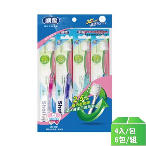 刷樂-醫生牙刷4支/包/6入/組