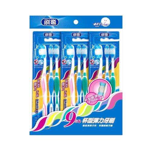 刷樂-杯型彈力牙刷9入/包