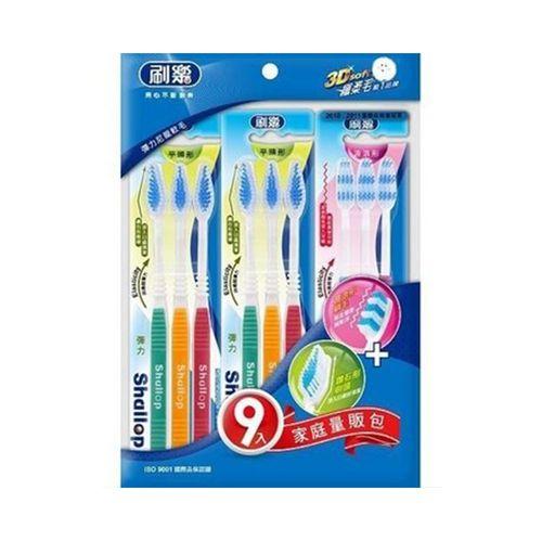 刷樂-彈力牙刷9入家庭量販包/包