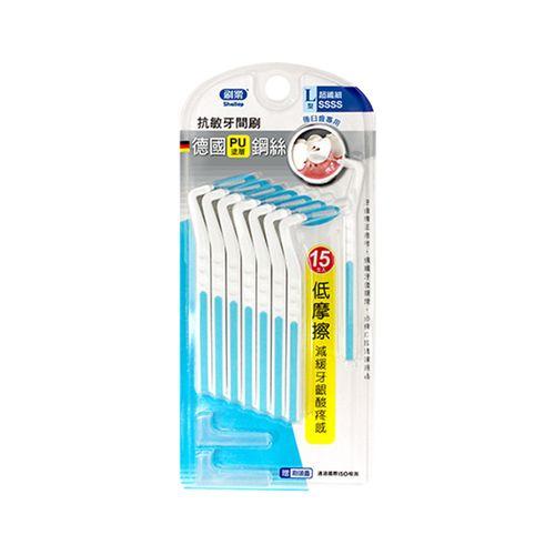 刷樂-抗敏牙間刷L型(超纖細SSSS)15入/卡