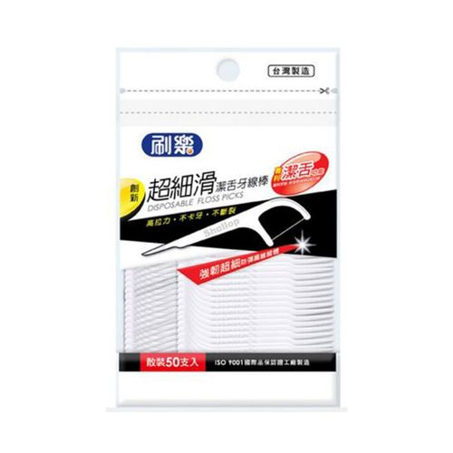 刷樂-超細滑潔舌牙線棒50支/(單包)