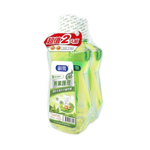 刷樂-漱口水超值綠茶口味500ml-2入/組