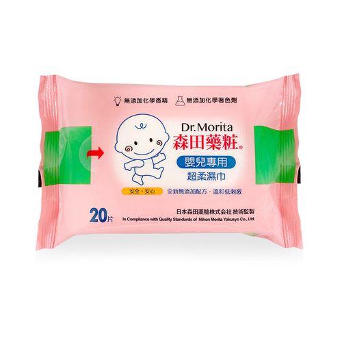 【森田藥粧】巧媽咪嬰兒柔濕巾20張/包