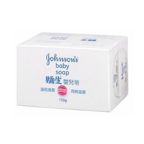 嬌生-嬰兒皂150g(2入裝)/組